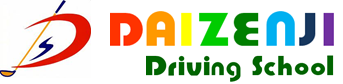 DAIZENJI Driving School